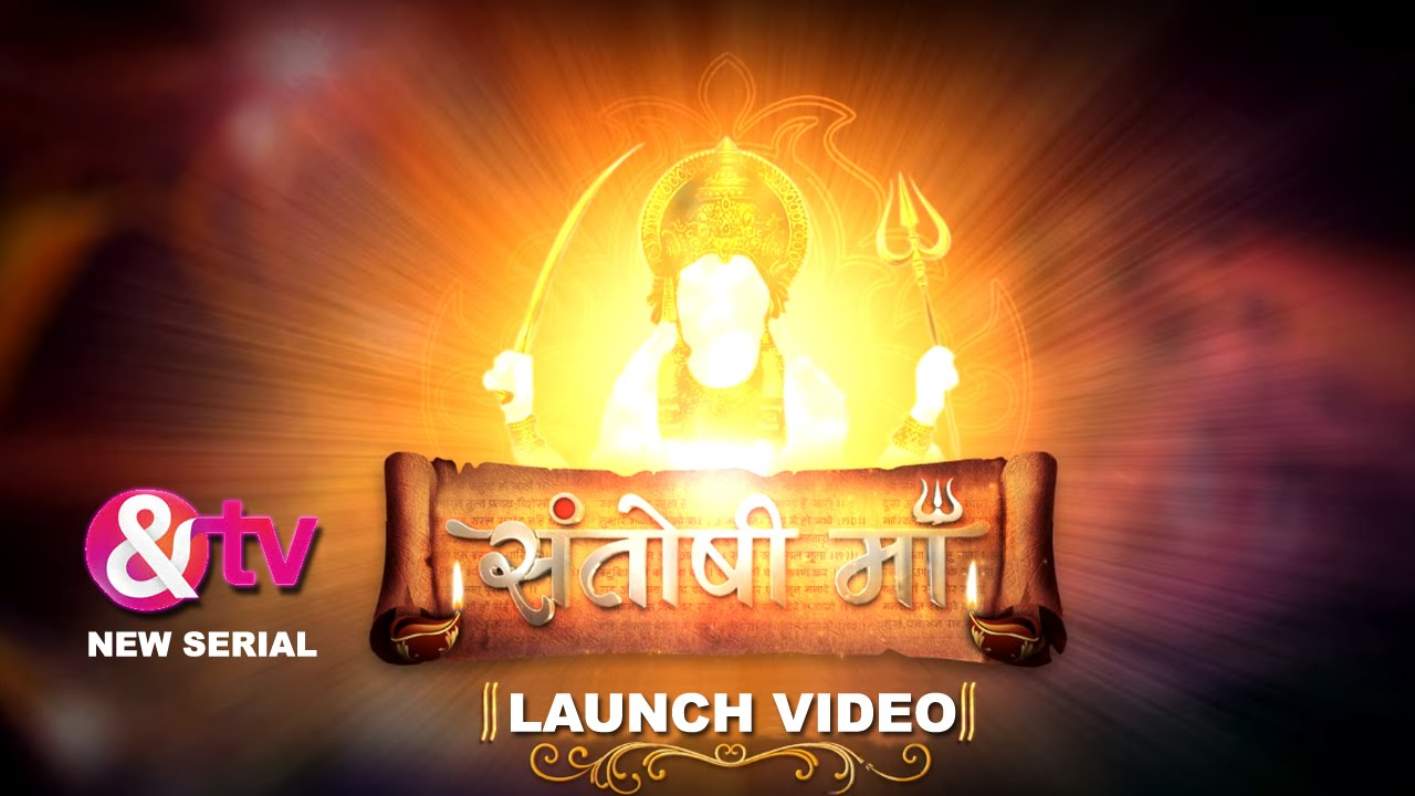 Santoshi Maa &TV serial wiki, Full Star-Cast and crew, Promos, story, Timings, TRP Rating, actress Character Name, Photo, wallpaper