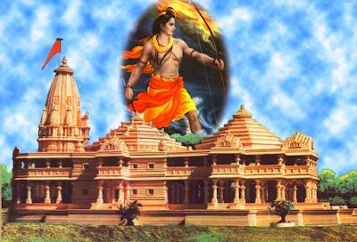 श्रीराम मन्दिर- नयी रोशनी का अवतरण