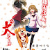 Oda Cinnamon Nobunaga Mangá de comédia Samurai obtém anime Tv