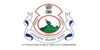 UKPSC ARO Preliminary Exam Result 2020,Uttarakhand Public Service Commission (UKPSC) Assistant Review Officer, Translator, Typist, Assistant Librarian Prelims Result 2020