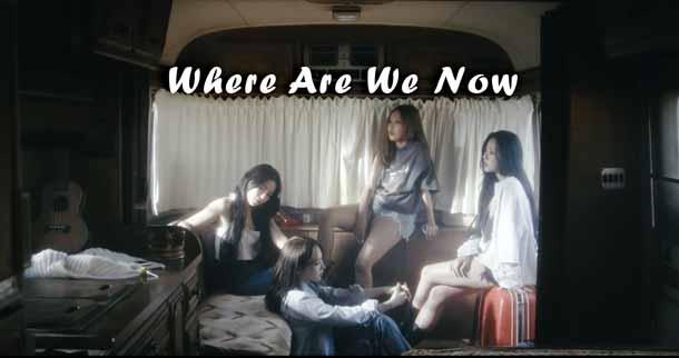 mamamoo where are we now lyrics