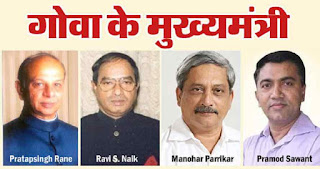 List of Chief Ministers of Goa