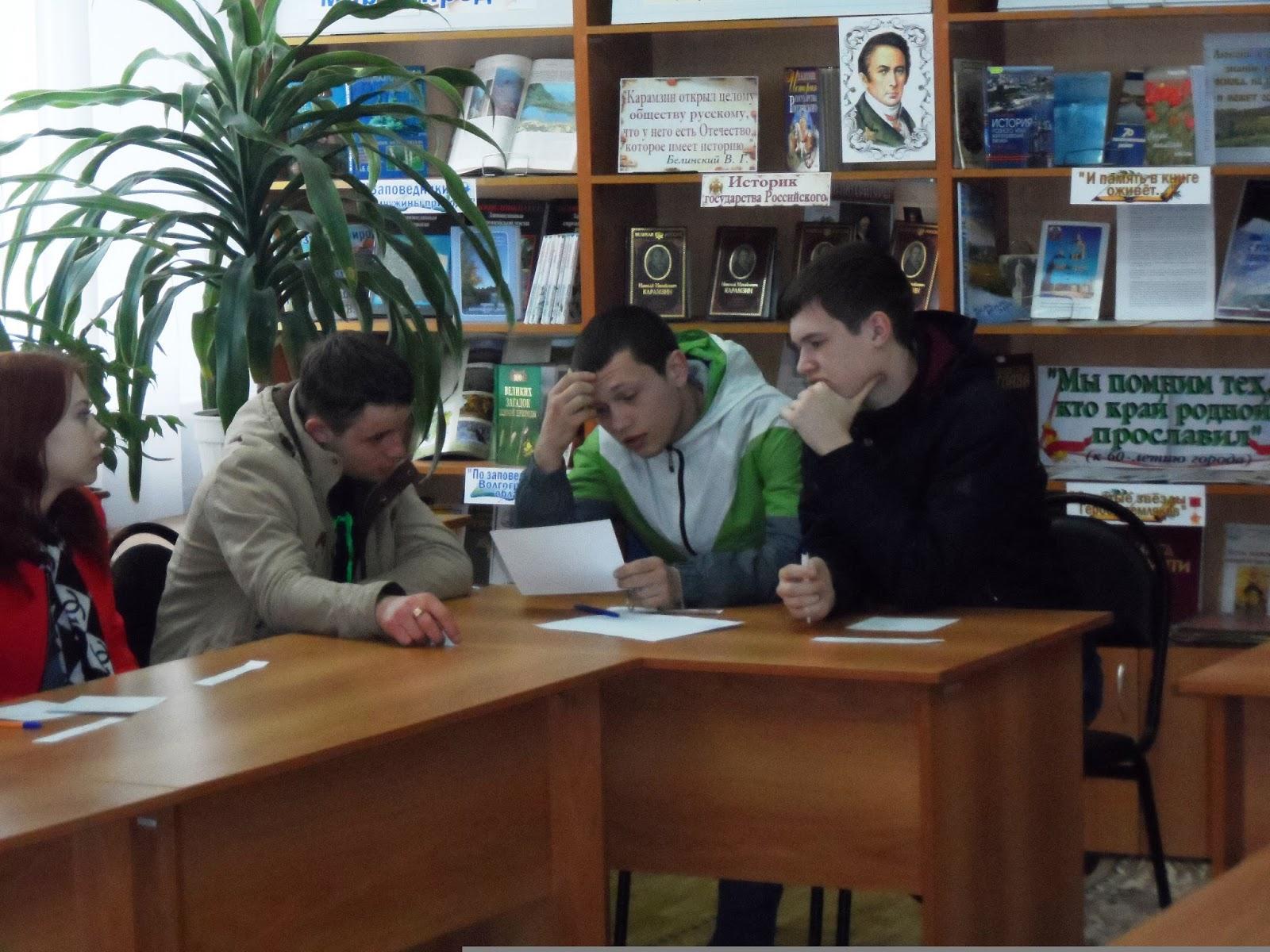 intelektualnoe-kazino-v-biblioteke-dlya-detey