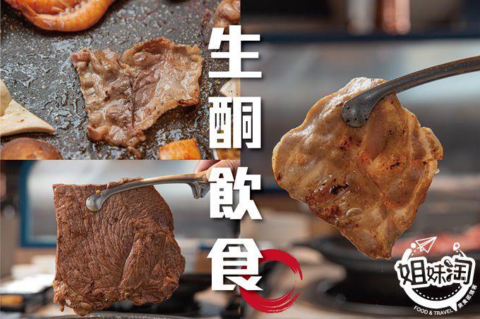 八八口頂級燒肉餐廳Barbacoa-楠梓區吃到飽推薦