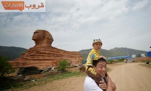 قرار صيني بهدم نسخة شبيهة بتمثال أبو الهول