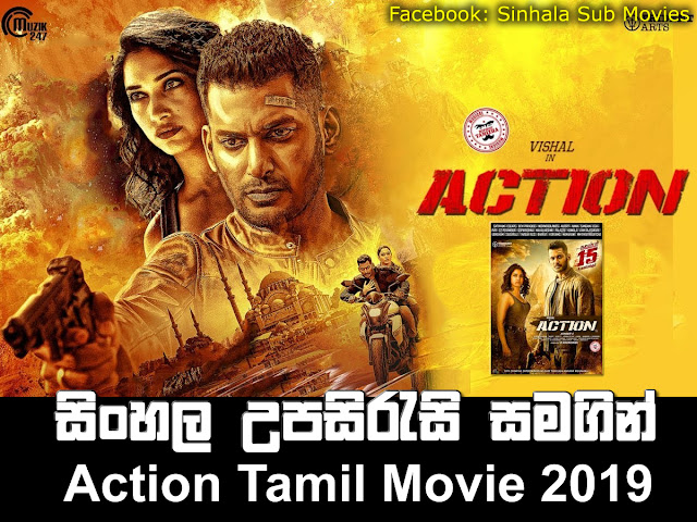 Action Tamil Movie with sinhala Sub Title