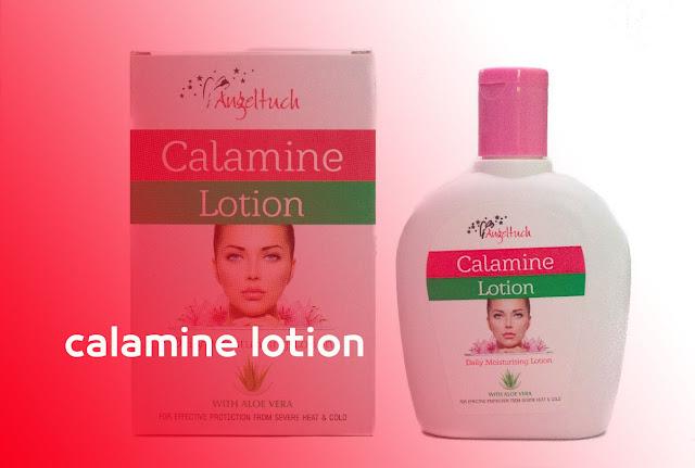 نصائح إستخدام الكلامين لوشن لعلاج حساسية الجلد والحكة