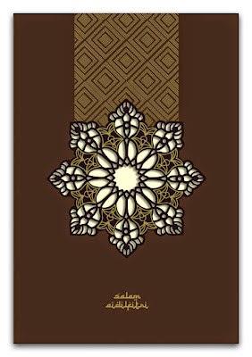 Kartu, Ucapan, Lebaran, Idul Fitri, syawal, ketupat lebaran