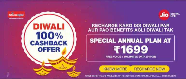 Jio Diwali 100 percent cashback offer also launches
