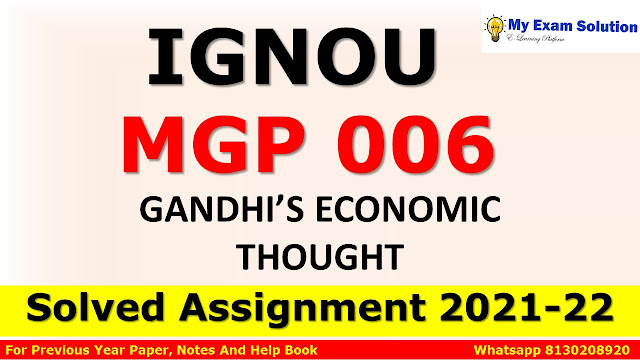 MGP 006 Solved Assignment 2021-22