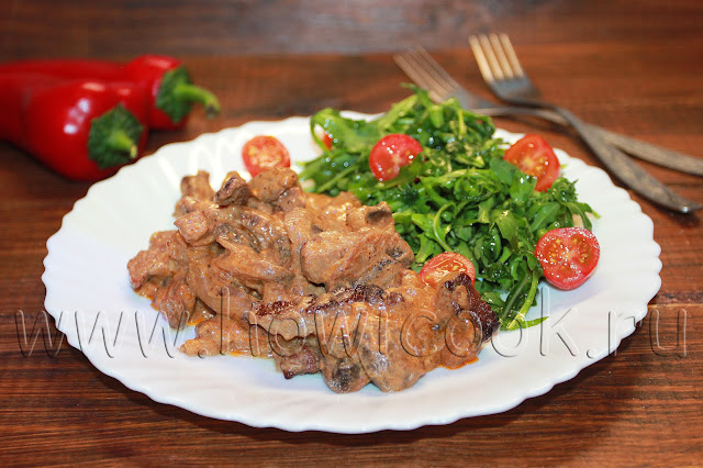 рецепт тушеной говядины с грибами
