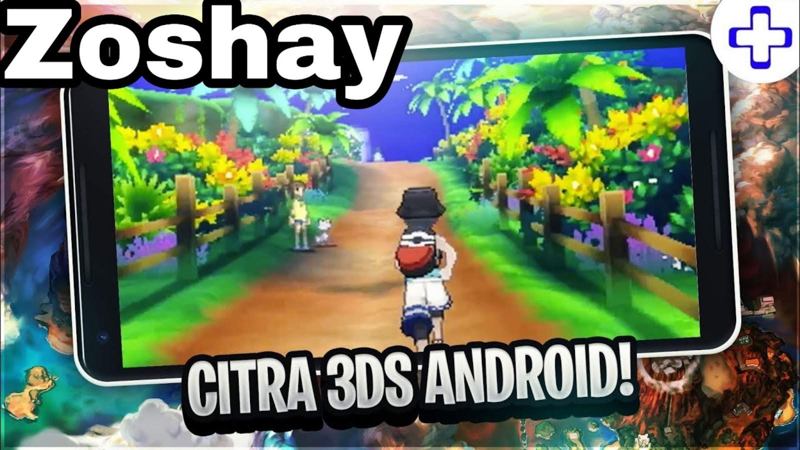 تحميل محاكي Citra 3ds Emulator للاندرويد