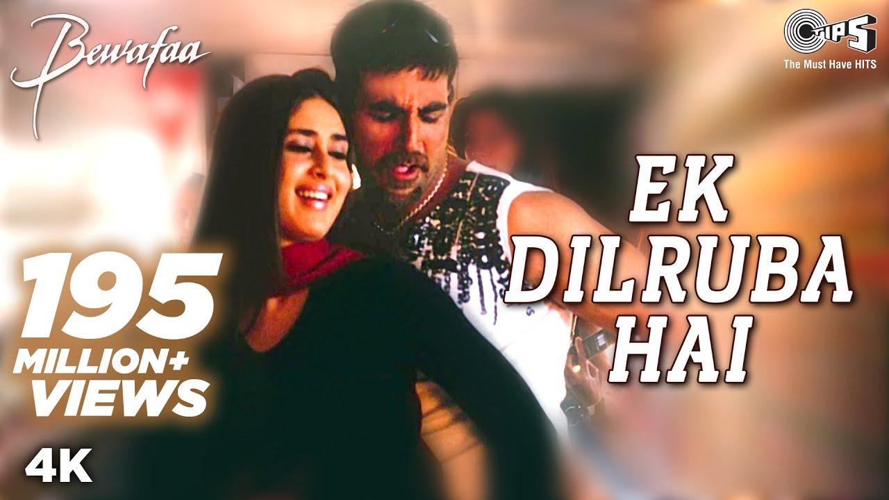Ek Dilruba Hai Lyrics in Hindi