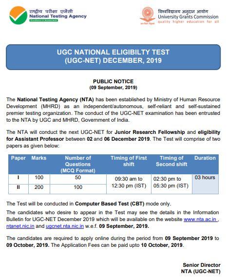 image : UGC NET December 2019 Notification Online Application Exam Date @ TeachMatters