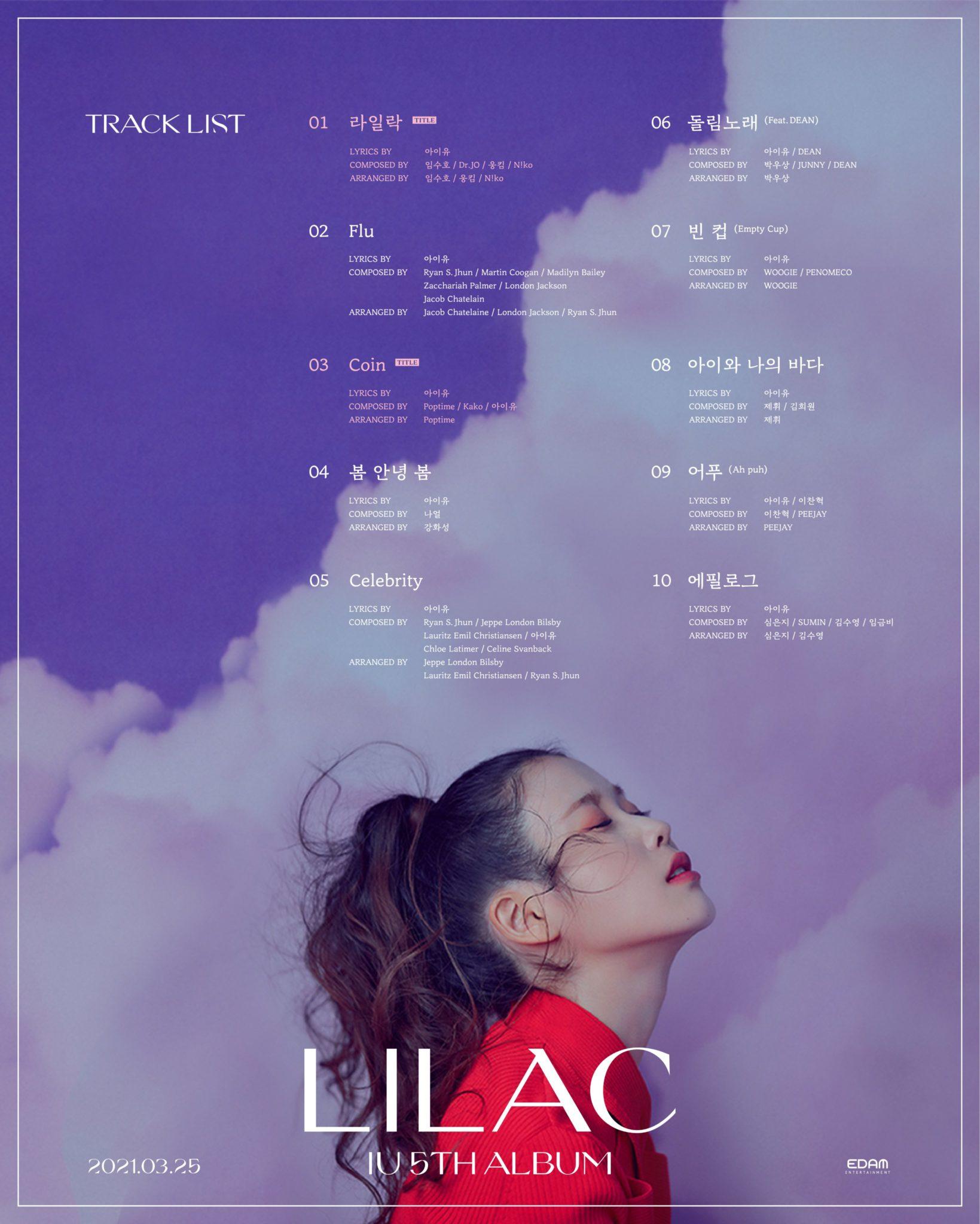 IU Reveals Track List of The 5th Full Album 'LILAC'