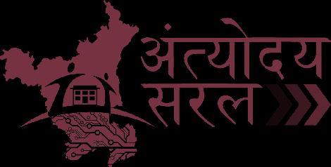 Haryana+Antyodaya+Saral+Portal