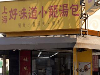 台南美食推薦2021