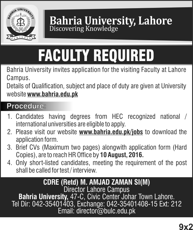 Teaching Faculty Jobs in Pakistan Bahria University Lahore Jobs Download Application Form