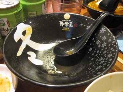 Ramen Keisuke Tonkotsu King Four Seasons, winter bowl