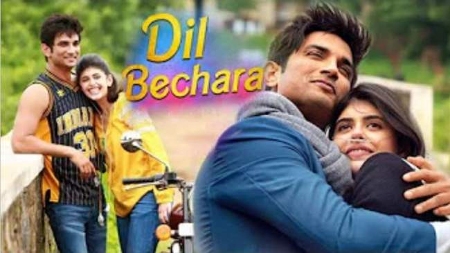 sushant singh film dil bechara trailer release