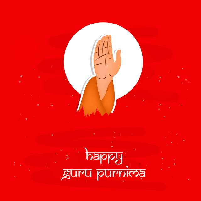 happy guru poornima whatsapp profile photo