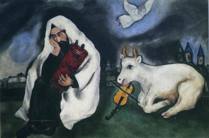 1934 г. Марк Шагал