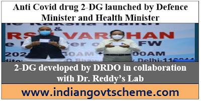 Anti Covid drug 2-DG