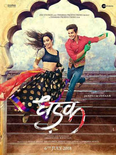 Dhadak Zingat (Zingaat) Song Lyrics | Hindi Version | Dhadak Movie | Ajay-Atul