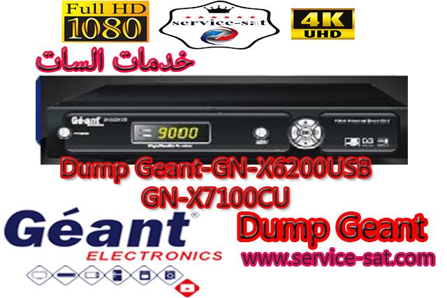 Dump Geant-GN-X6200USB & GN-X7100CU_V2.01