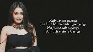 Yaad Piya Ki Aane Lagi Lyrics Neha Kakkar