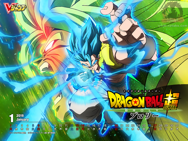Dragon Ball Super: Broly