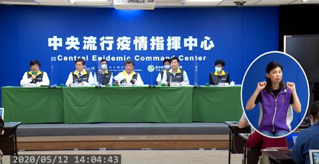 【生活分享】武漢肺炎 (COVID-19) 隨手小筆記 - 中央指揮中心重新露臉