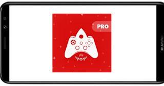 برنامج Game Booster Pro mod premium مدفوع مهكر بدون اعلانات بأخر اصدار من ميديا فاير