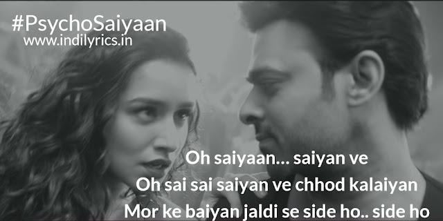 Psycho Saiyaan | Sahoo | Prabhas & Shraddha Kapoor | QUotes | Images