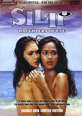 Силип / Дочери Евы / Silip / Daughters of Eve. 1985. DVD.