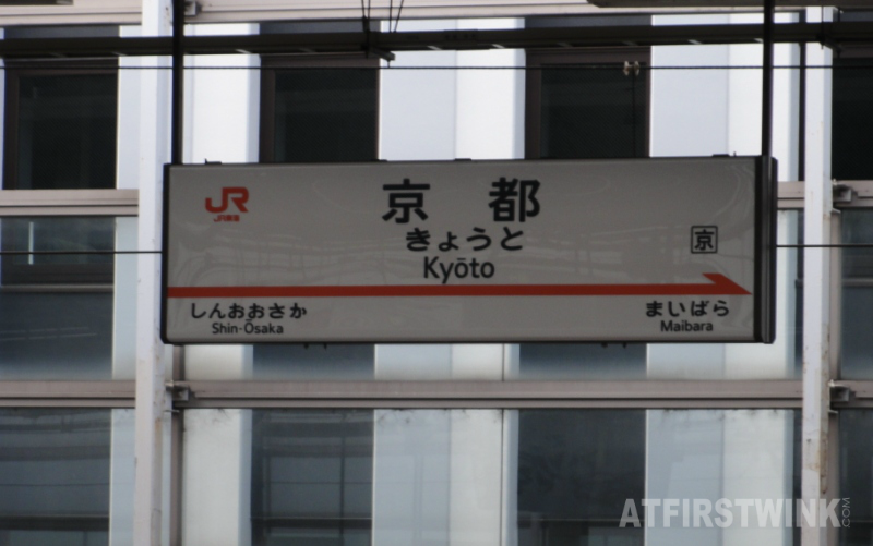 kyoto train station sign