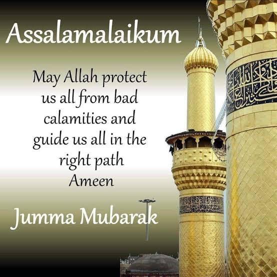 Jumma Mubarak Images | Jummah Mubarak dp | Jumma Mubarak Dua | Jumma Mubarak Images Download