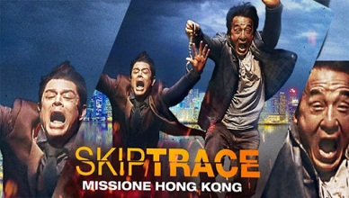 Skiptrace Hindi Dubbed Full Movie