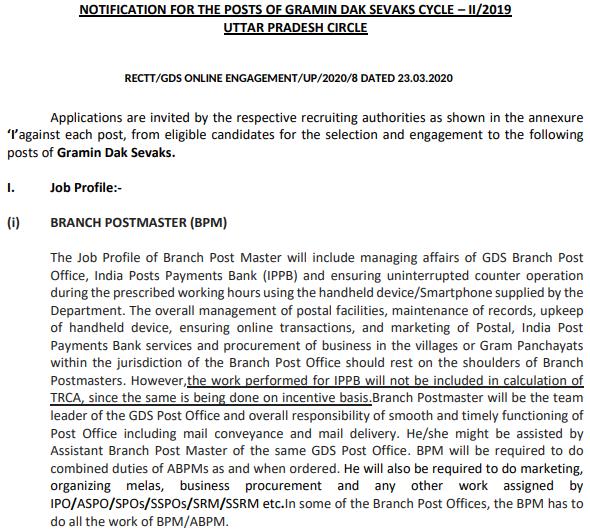 UP Postal Circle GDS Online Registration 2020
