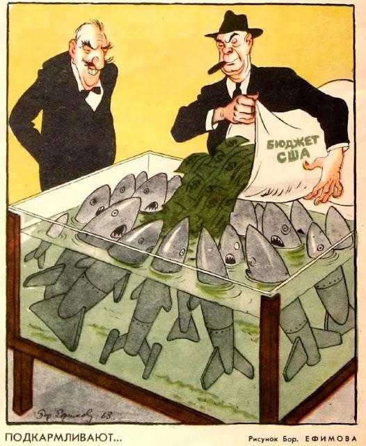 Финансовые рынки и философия