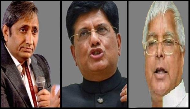 Ravish-Piyush-Lalu
