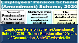 employee-pension-scheme-1955
