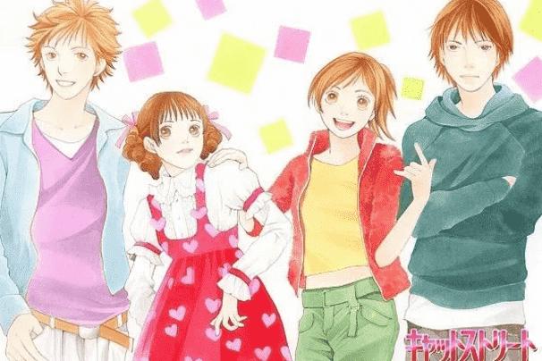 Cat Street - Daftar Manga Romance Terbaik Sepanjang Masa
