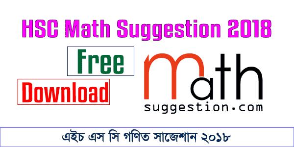 HSC Math Suggestion 2018