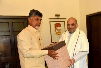 Naidu Says Amit Shah Letter Full Of Lies