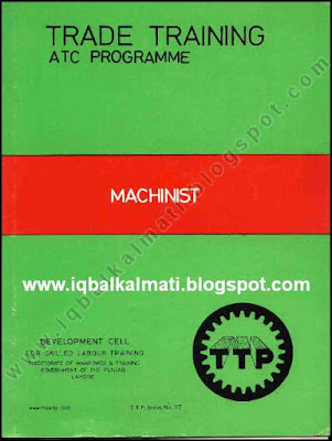 Machinist Trade Training Course ATC Advance and Final Book