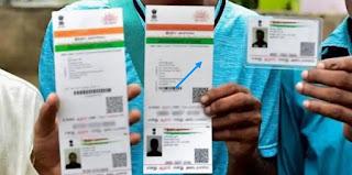 how to change Aadhaar card photo ..?