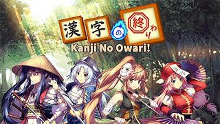 Download Kanji No Owari Apk for Android Terbaru