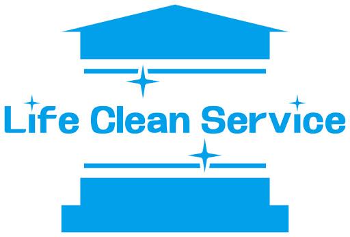 ライフクリーンサービス|アパート・マンション共用部の巡回清掃|福岡県福岡市