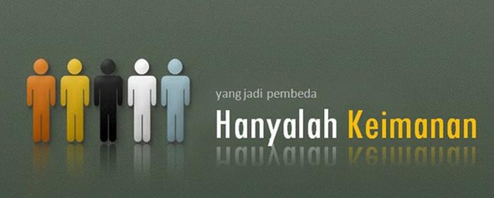 5 parameter keimanan dalam islam, keimanan dalam islam, keimanan kepada allah, rukun iman, pengertian keimanan dan ketakwaan, makna keimanan, keimanan naik turun, Definisi Iman adalah, kanzul iman, pengertian rukun iman, rukun iman ada 6, rukun iman in english, rukun iman dan penjelasannya, rukun iman dan huraian, rukun iman 6 perkara, rukun iman ada berapa, makna rukun iman, iman adalah dasar dari segala sesuatu, taqwa adalah, islam adalah, ihsan adalah, iman adalah mutiara lyrics, ikhsan adalah, iman kristen adalah